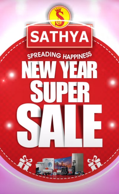 Sathya New Year Sale (2017)
