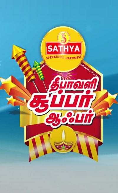 Sathya Videocon Tv Offer (2017)