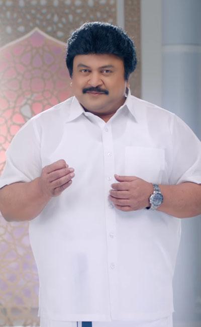 MCR Ramzan TVC (2017)